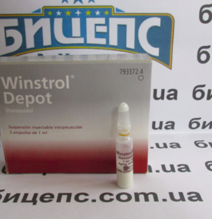 WINSTROL DEPOT 1ml 50mg