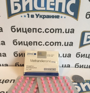 Methandienone 20 мг 50 таб ЖЖ