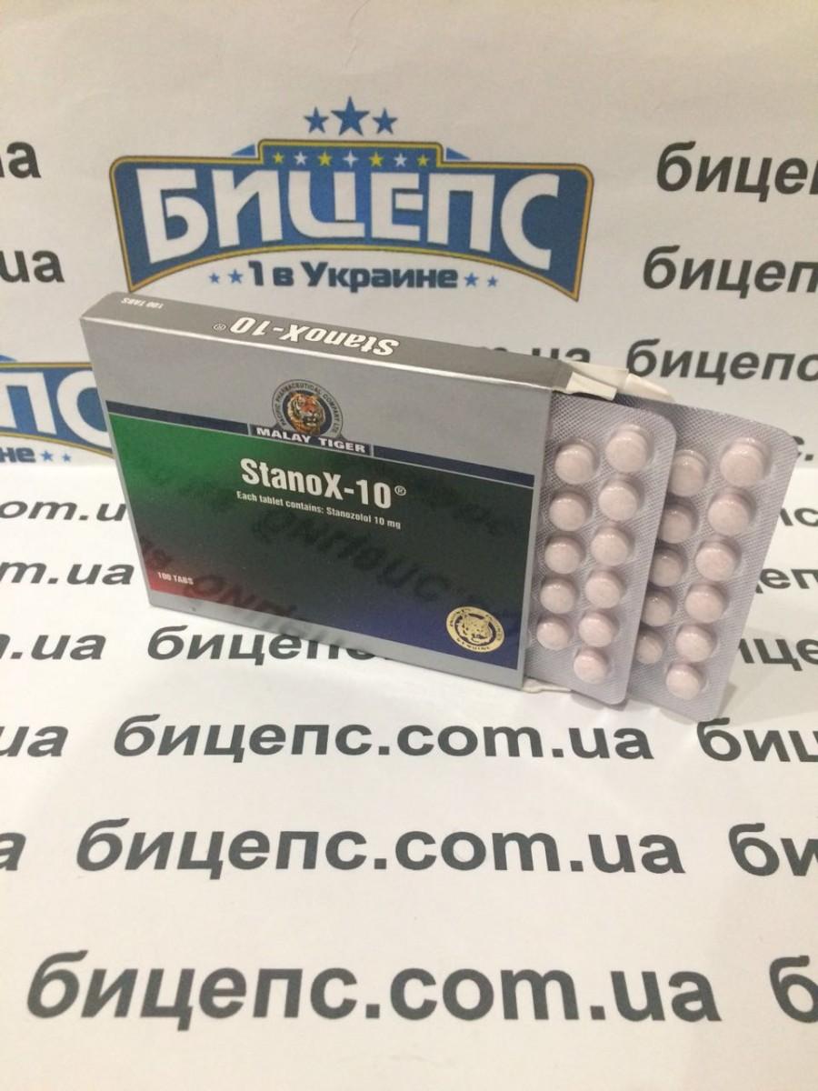 Станозолол пропилнат болденон стероиды что дают