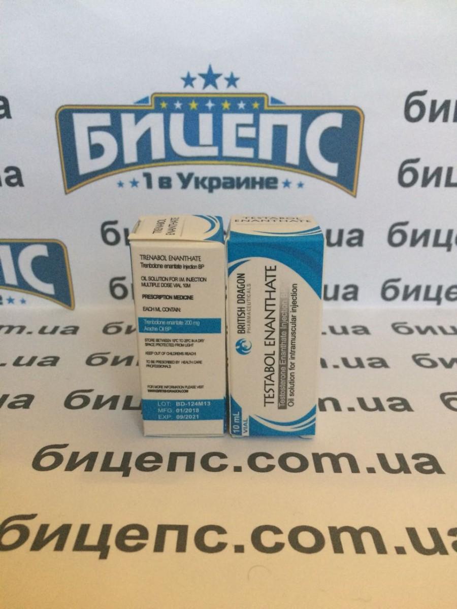 Тестестерон пропионат винстрол олигопептиды обман