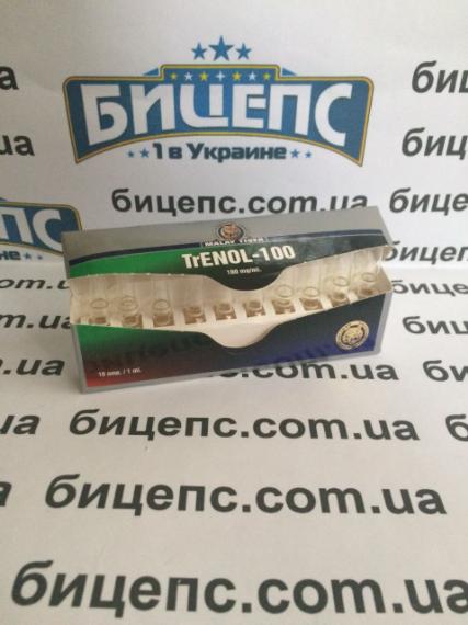 Тренболон Balkan Pharmaceuticals Черкесск