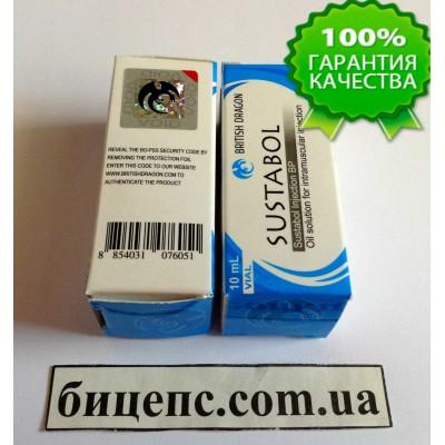 Купить Сустанон British Dragon New в инъекциях - biceps-ua.com