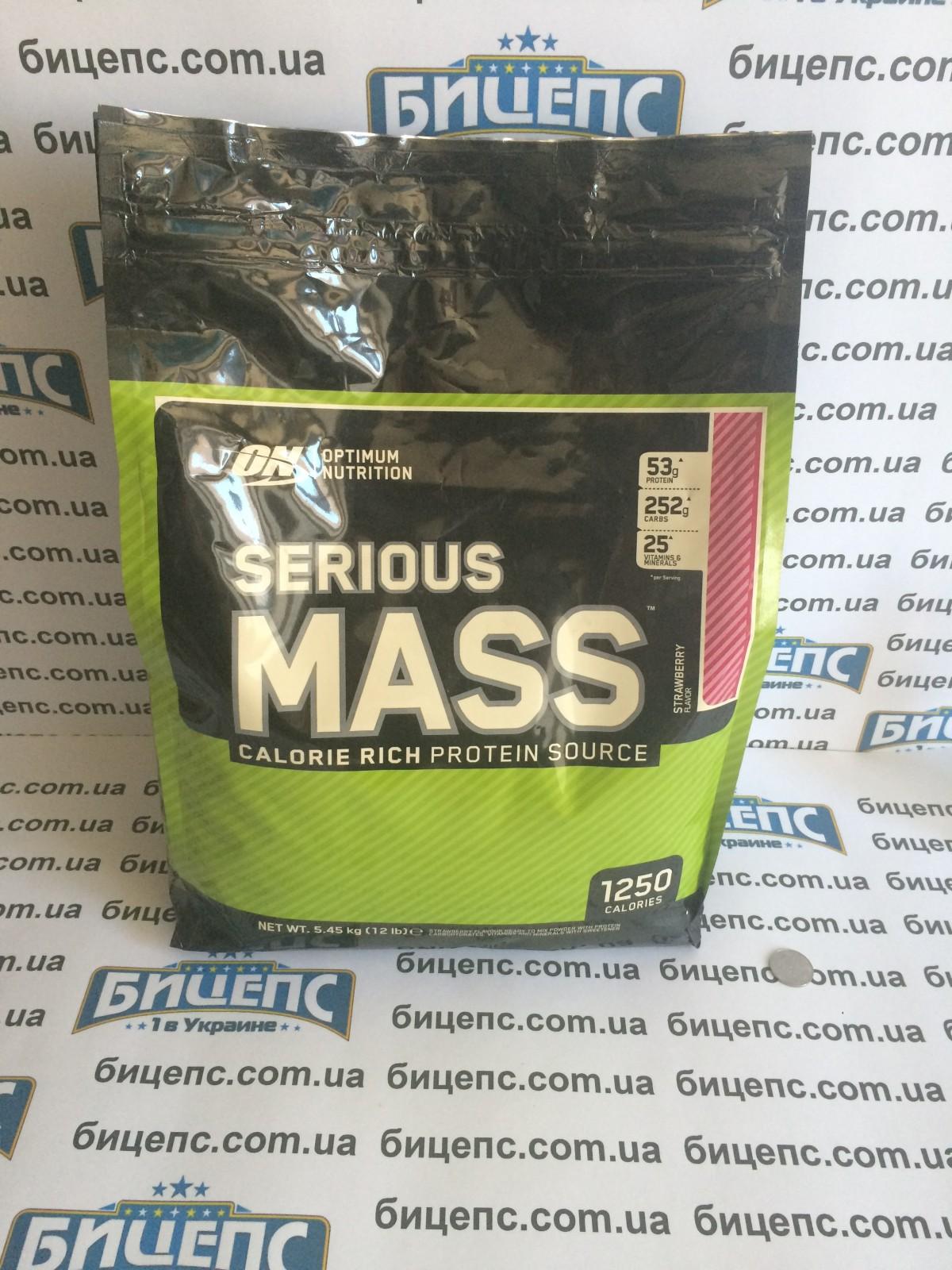 купить протеин 1 5 кг